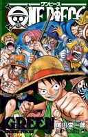 One Piece (Databook)