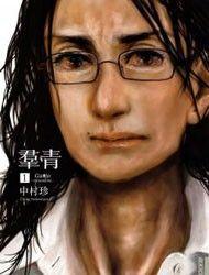 Gunjou(NAKAMURA Ching)