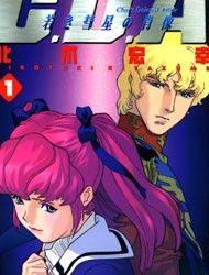 Kidou Senshi Gundam C.D.A. - Wakaki Suisei no Shouzou