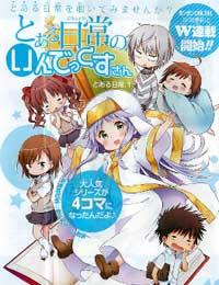 To Aru Nichijou no Index-san
