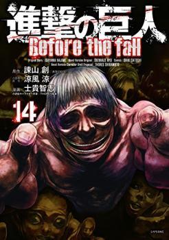 Shingeki no Kyojin Before the Fall