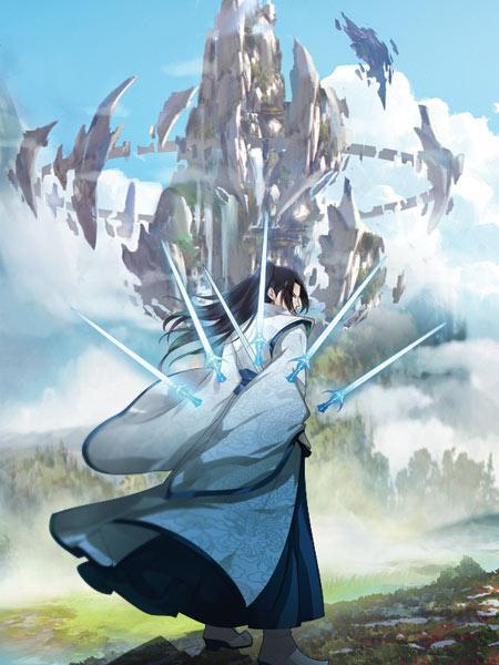 Sword of Benevolence