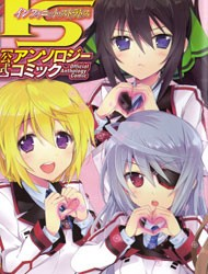 Infinite Stratos - Official Anthology Comic