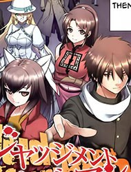Judgement Overman - Houkago no Kessha