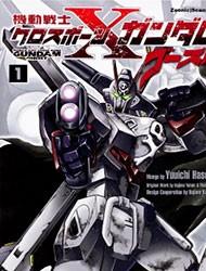 Kidou Senshi Crossbone Gundam - Ghost