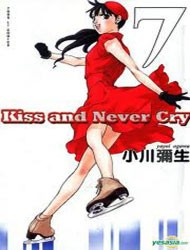 Kiss & Never Cry