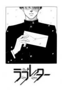 Love-Letter (SAKAI Kunie)