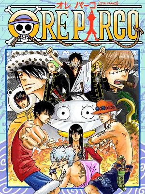 Gintama x One Piece