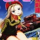 Sailor Fuku to Juusensha