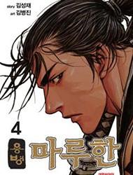 Yongbyeong Maluhan
